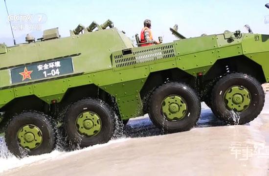 中国8X8防化侦察车赴俄比赛