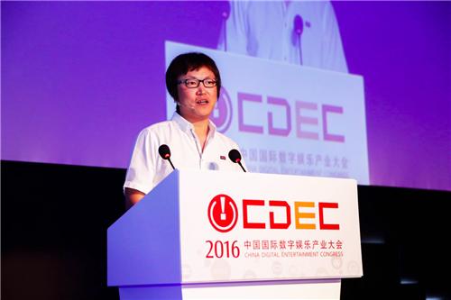 王峰谈蓝港进阶之道:精耕泛娱乐与国际化