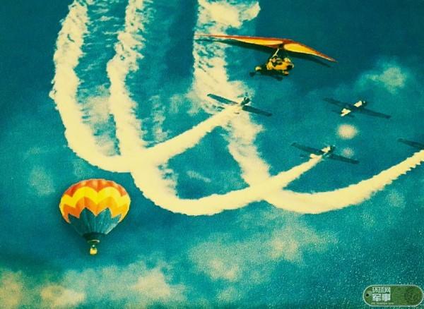 第五届AOPA国际飞行大会将在贵州黄平县开幕
