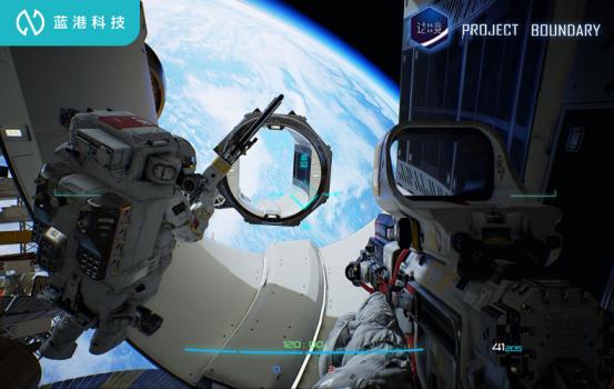 蓝港科技也玩VR了 获《边境计划》全球发行权