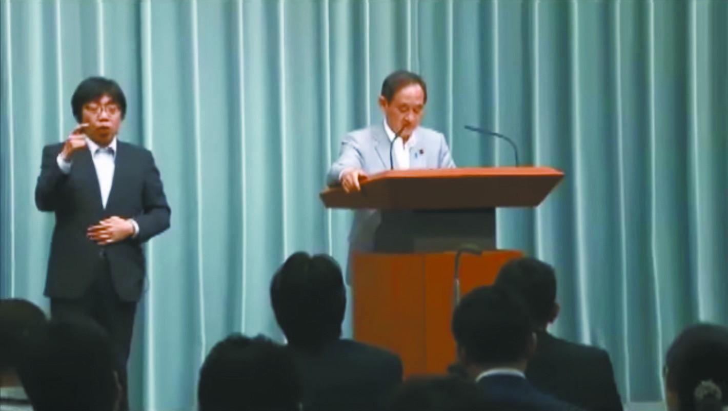 日本男子在华被抓疑是间谍 从事日中交流工作30多年