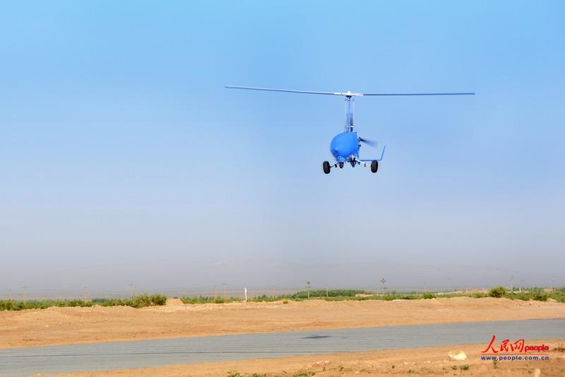 旋翼无人机终于到来