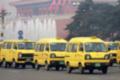 中国出租车发展回眸:从面的到互联网+