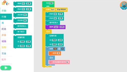 图:为中国市场精心打造的Blockly中文版(下)及英文对照(上)
