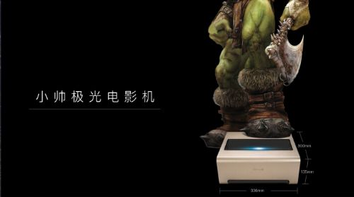 小帅影院互联网电影机重磅发布 第2院线战略浮出水面