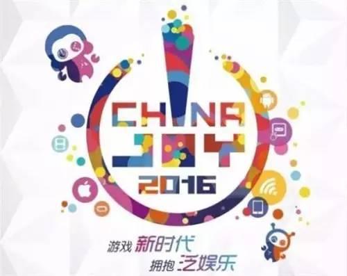 ChinaJoy进入泛娱乐时代 游戏被抢风头