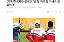 朝鲜教练:在里约吃得好睡得香 从国内自带干粮