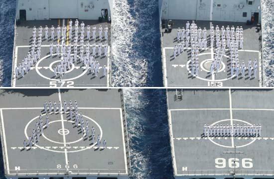 中国海军在美国庆祝八一建军节