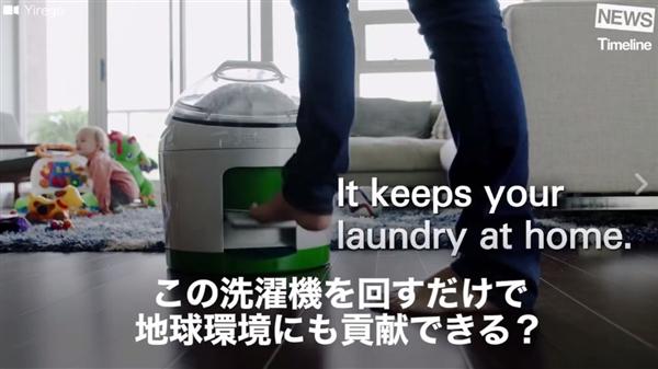加拿大不插电洗衣机:脚踩10分钟洗好
