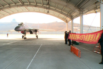 中国舰载机力量成长实录(一):歼-15悍然入列