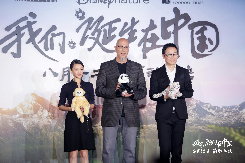 迪士尼《我们诞生在中国》首映 陆川周迅讲述萌宝成长故事