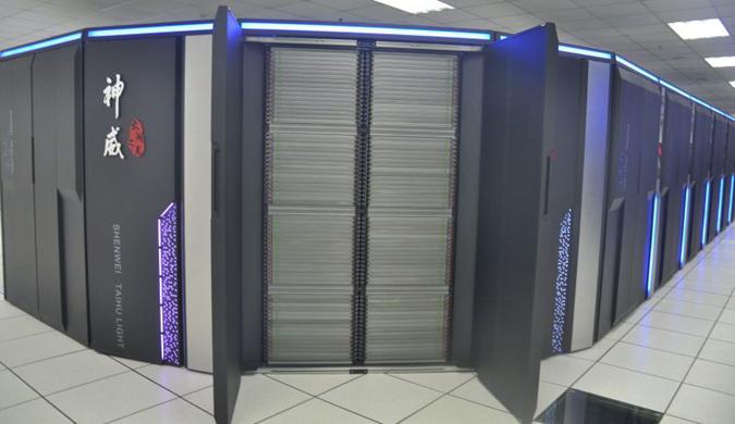 """独家探秘全球最强超级计算机""""神威•太湖之光"""""""