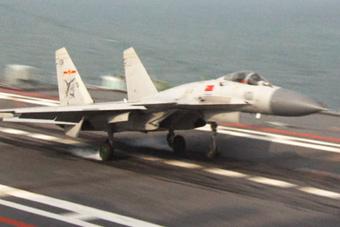 中国舰载机力量成长实录(二):歼-15触舰复飞