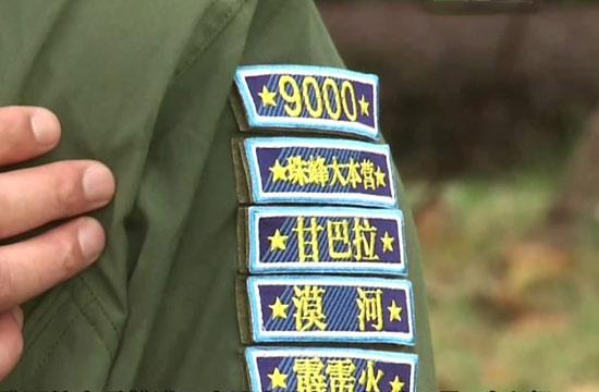 """中国陆航最强""""五道杠""""亮相"""