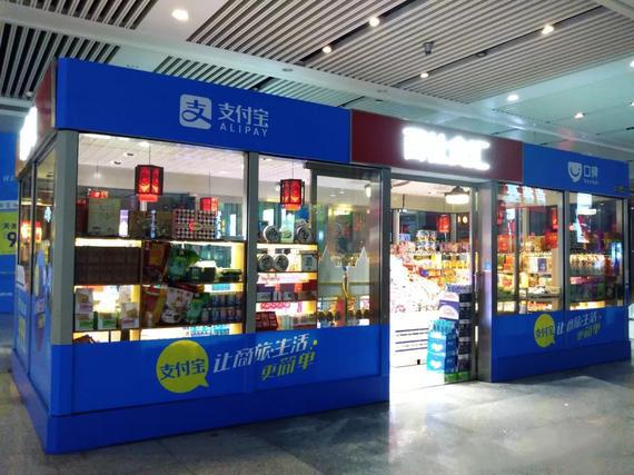 智慧商旅杜绝人在囧途 京沪高铁上也能刷支付宝了