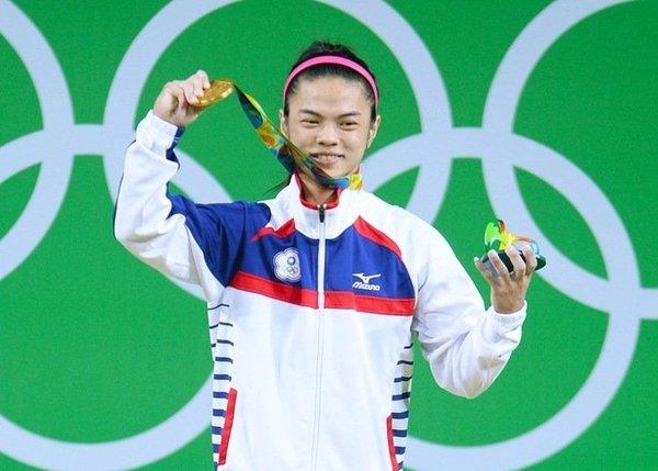 中华台北队迎来里约奥运首金 许淑净获女子举重金牌