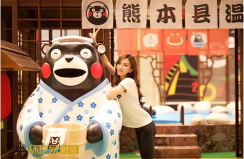 萌翻重庆的正确姿势,你需要来一场熊本主题展