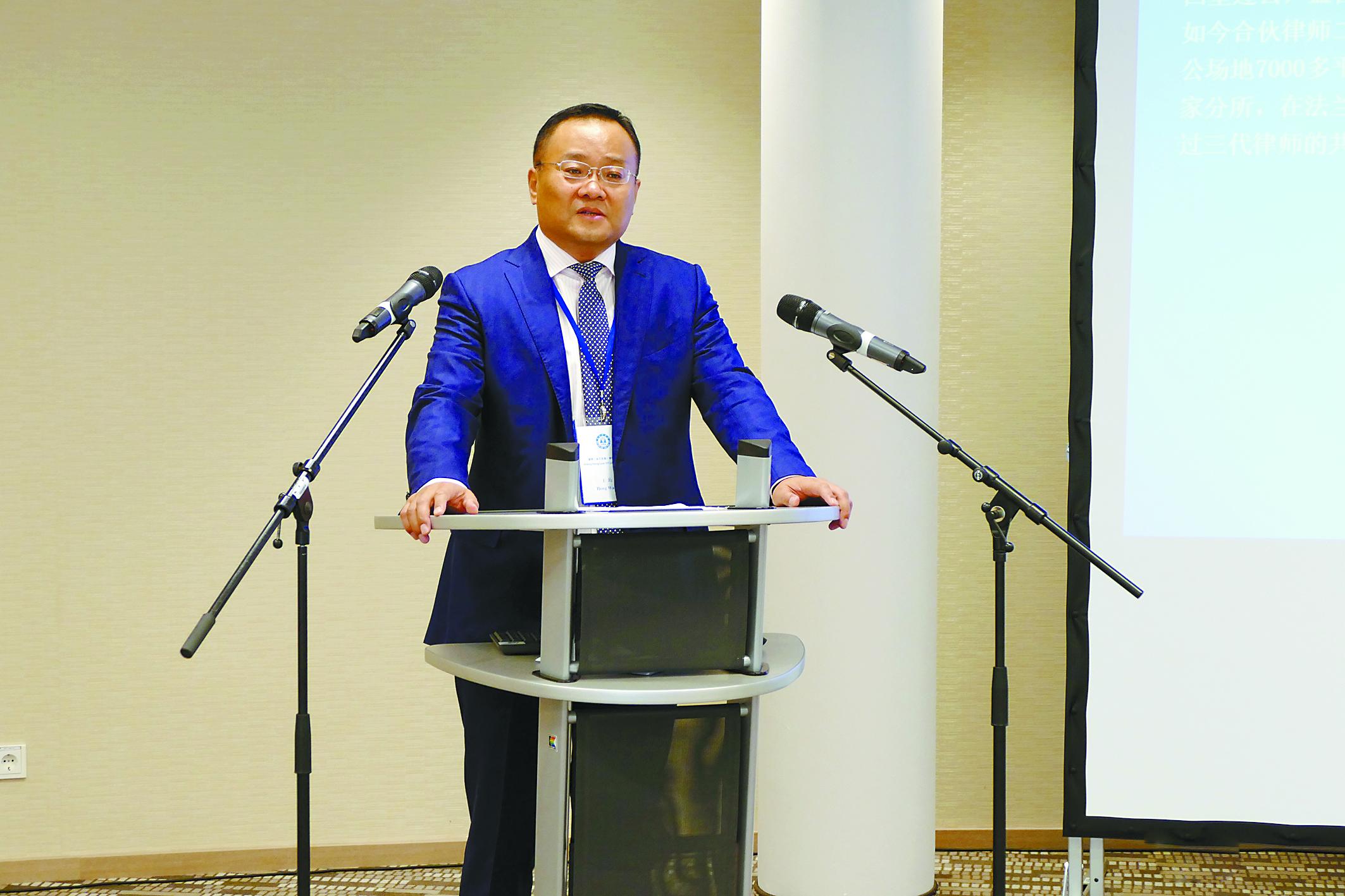 首家中国律师事务所法兰克福开业