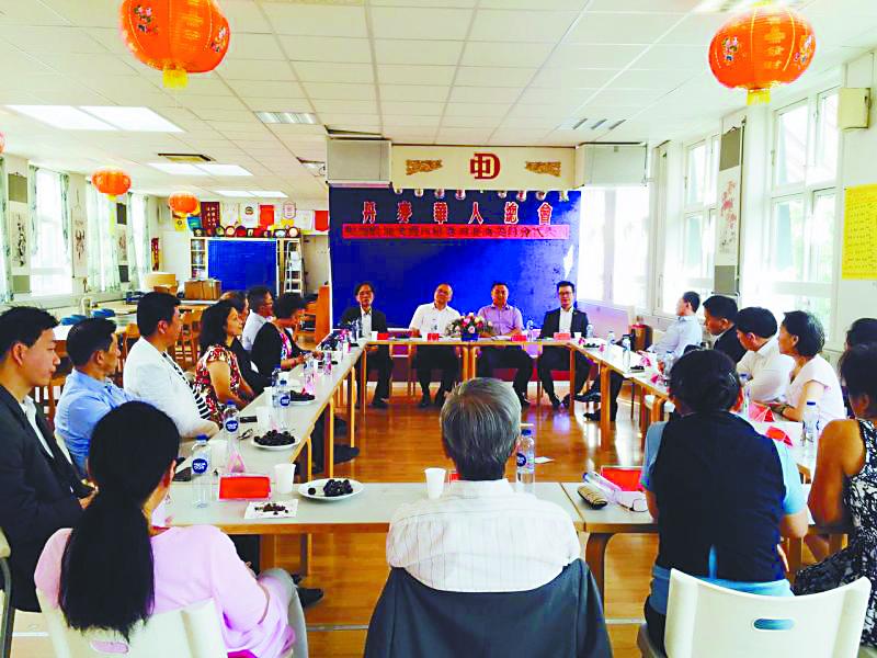 全国政协代表团与丹麦华人总会代表座谈
