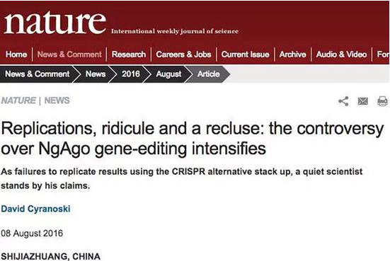 《自然》杂志:3位匿名中国科学家为韩春雨背书