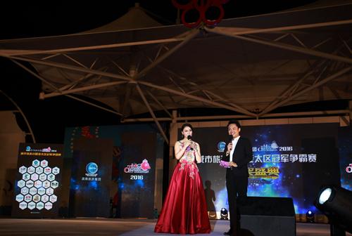 2016城市旅游小姐亚太区冠军争霸赛在潍坊滨海成功举办