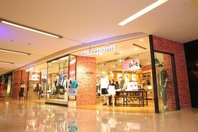 日本ADASTRIA集团旗下品牌复合店Collect Point入驻天猫