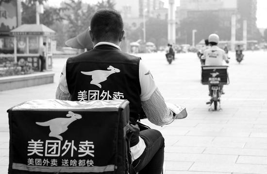 北京食药监对美团等立案调查 专家称平台有连带责任