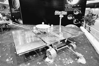 中国火星计划:2020年左右发射一颗火星探测卫星