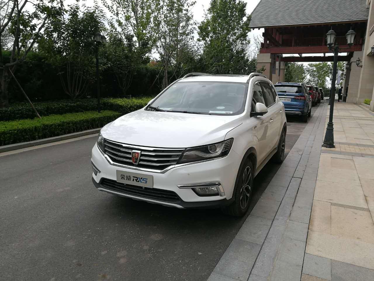 上汽阿里的互联网汽车荣威RX5 登陆 北京高清图片