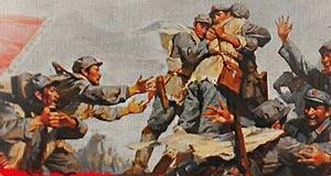 纪念红军长征胜利80周年