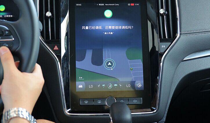 深度体验互联网汽车荣威RX5高清图片