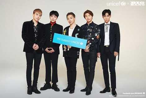 BigBang携手国际基金会助力慈善 庆出道十周年