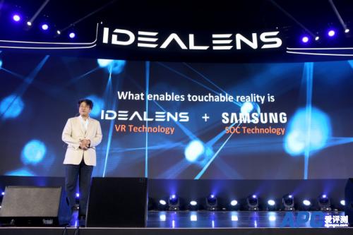 揭秘定制版三星VR处理器 IDEALENS K2 Pro版首发