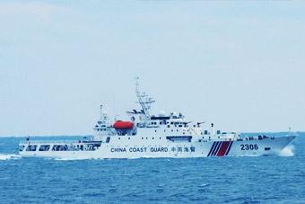 中国四艘海警船在钓鱼岛巡航