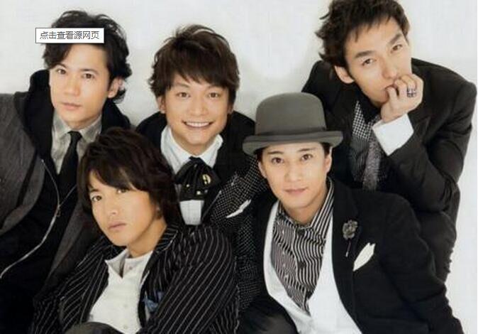 日本《SMAP×SMAP》节目因SMAP解散将于年内停播