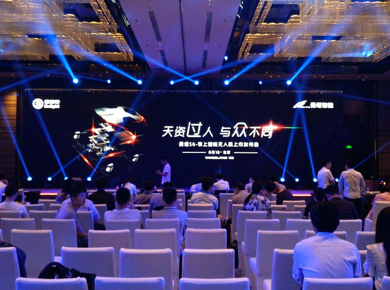 4K掌上无人机曼塔S6发布:可扩展硬件 售2199元