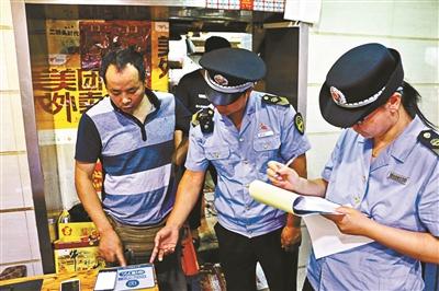 5家无照无证外卖餐饮商户被查 将对外卖平台立案处罚