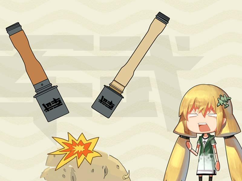 土制装备虐鬼子:《亮剑》中的八路军装备