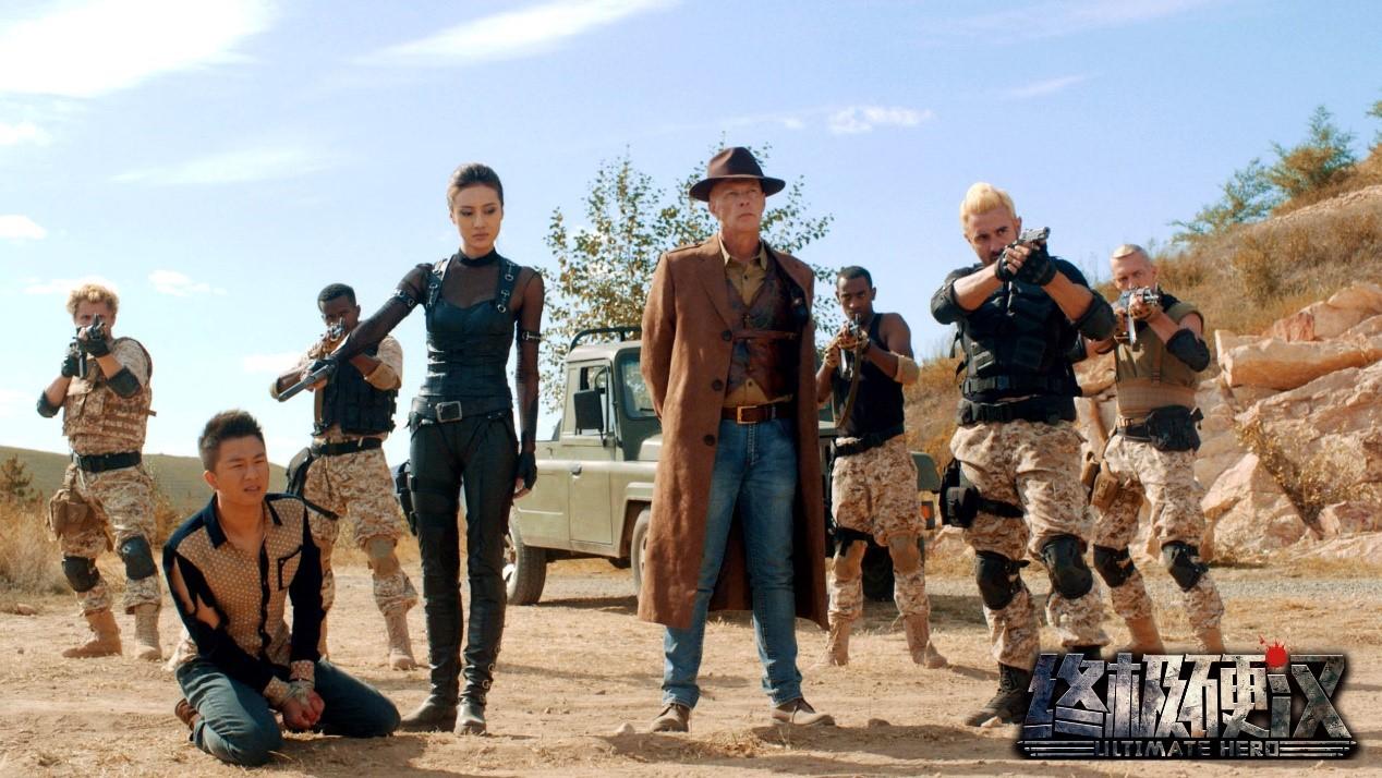 《终极硬汉》今日上映 15国动作影星火爆开战