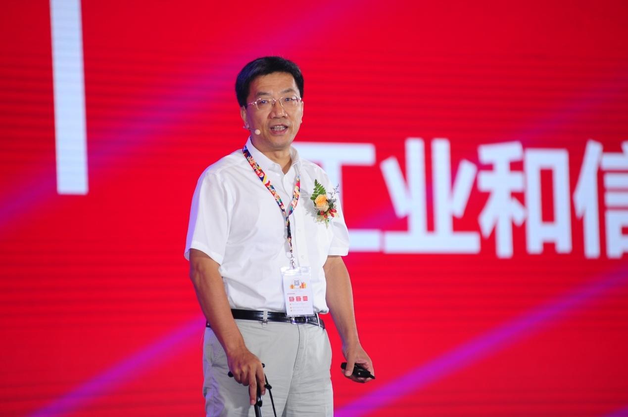 怀部长在2016中国企业互联网大会上都说了什么?