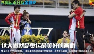 奥运这场盛宴 新闻客户端玩出了哪些新花样?