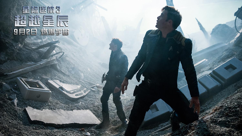 《星际迷航3》曝特辑 柯克疯狂飙车荷尔蒙喷发