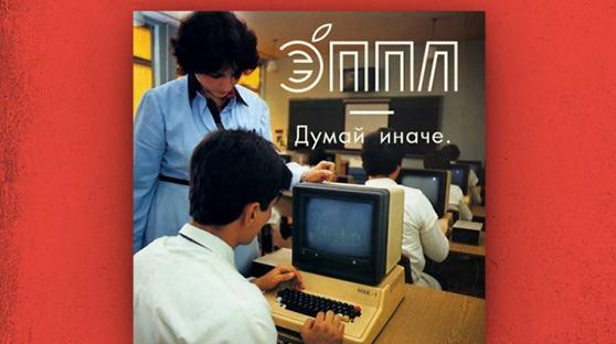 如果这些品牌生活在前苏联 那么它们的logo将长这样