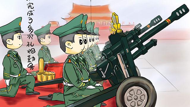 即将退伍礼炮兵画萌漫送别军营