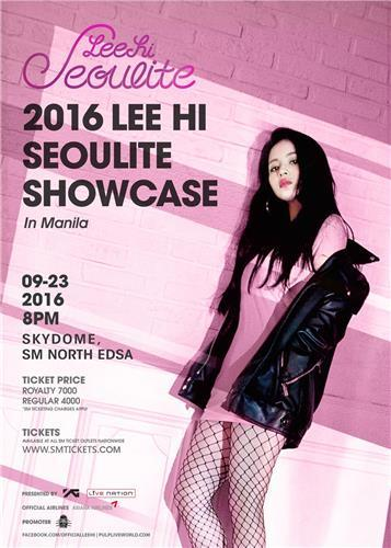 韩歌手李遐怡下月在马尼拉和香港办抢听会