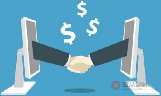 人民网:德众金融积极对接中国互金协会信用信息共享系统