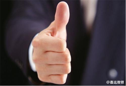 嘉远微银:监管设网贷借款上限20万为哪般?