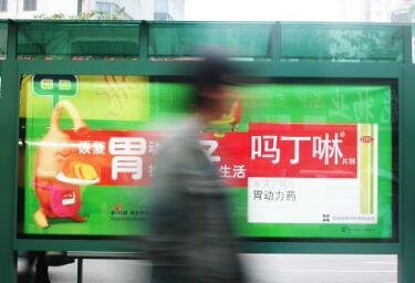 吗丁啉屡被他国警示用药风险 在中国警钟该谁来敲