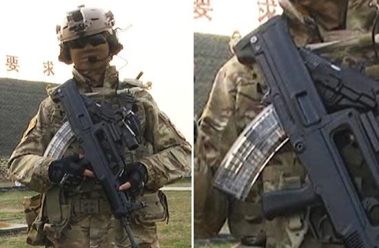 中国95式步枪专用透明弹夹曝光