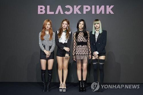 YG女团BLACK PINK新歌席卷国内外榜单